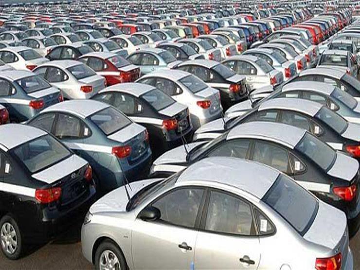 """""""المالية"""": السيارات الأوروبية دون جمارك من اليوم.. وأسعار السوق ليست مسؤوليتنا"""