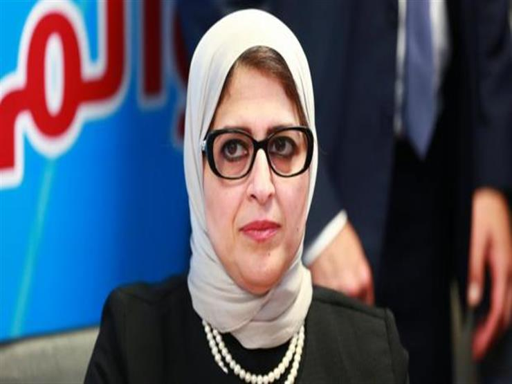 """وزيرة الصحة من بورسعيد: مصر لم تسجل حالة """"شلل أطفال"""" منذ 14 سنة"""