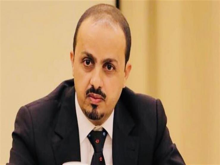 وزير الإعلام اليمني يدعو لبنان لوقف تدخلات حزب الله بشؤون بلاده