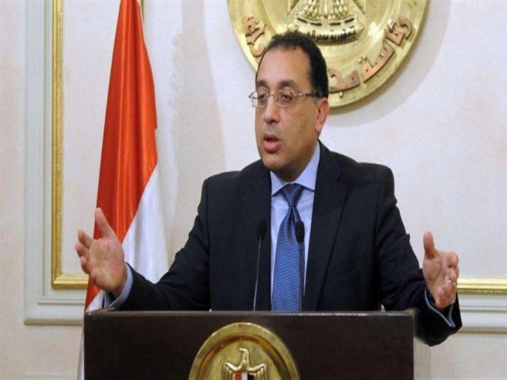 """رئيس الوزراء يصدر قرارًا باعتبار منطقة """"مثلث ماسبيرو"""" من أعمال المنفعة العامة"""
