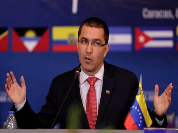 وزير الخارجية الفنزويلي يصل إلى سوريا