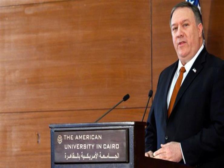 """خطاب مايك بومبيو في القاهرة هل هو """"إعلان حرب ضد إيران""""؟"""