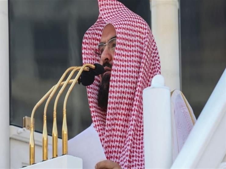 السديس في خطبة المسجد الحرام: أهم حكم الشتاء تذكر زمهرير جهنم
