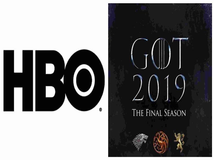 """HBO"" تكشف عن الموعد النهائي لطرح الموسم الأخير لمسلسلها ""GOT"""