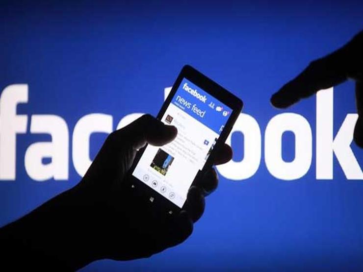 """احذر.. رسالة فيروسية خادعة على """"فيسبوك"""""""