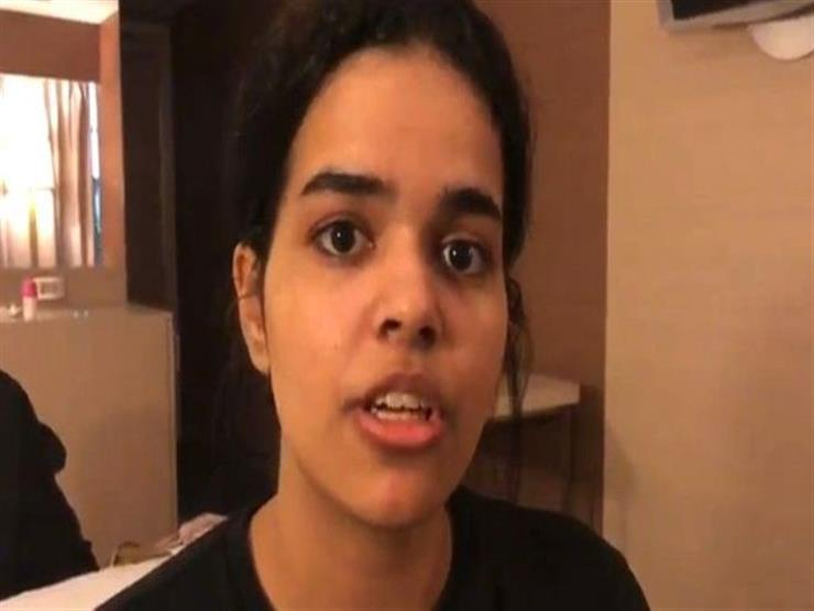 كندا تمنح اللجوء للفتاة السعودية الهاربة رهف القنون