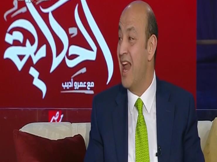 """""""أنا بجد بغير منك واتبهدلت بسببك"""".. عمرو أديب مداعبًا حسين فهمي"""