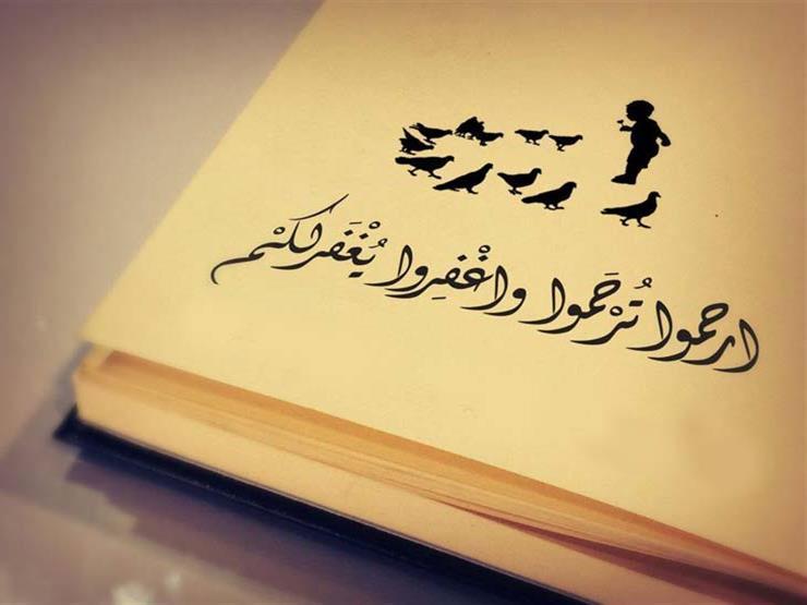 جمعة: الرحمة من صفات الحق التي شمل بها عباده