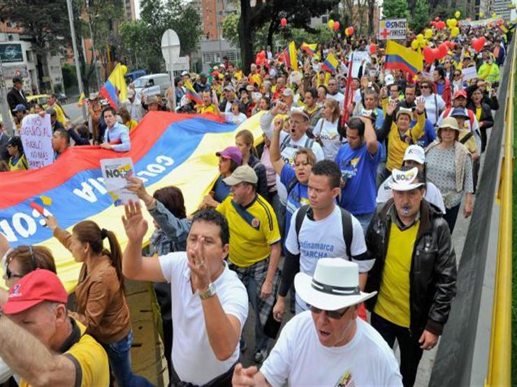 مظاهرات في مختلف أنحاء كولومبيا للمطالبة باستقالة المدعي العام