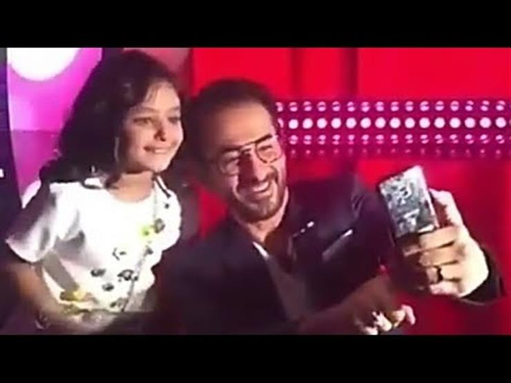 بالفيديو  الطفلة زينة الصفار تقيّم ملابس أحمد حلمي في نجوم صغار