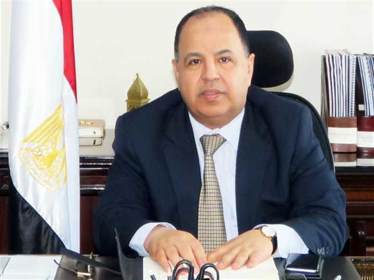 وزير المالية: رفع موديز تصنيف مصر الائتماني شهادة جديدة لنجاح الإصلاحات