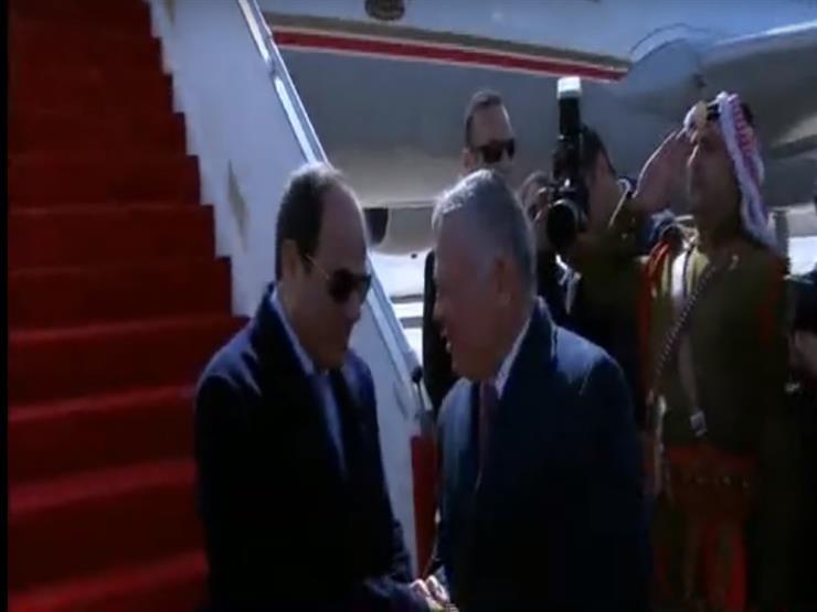 مراسم استقبال رسمية للرئيس السيسي لدى وصوله الأردن- فيديو