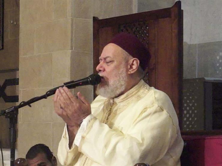 """""""نسألك الغفران يا حنان يا منان"""".. مناجاة رائعة بصوت المفتي السابق"""