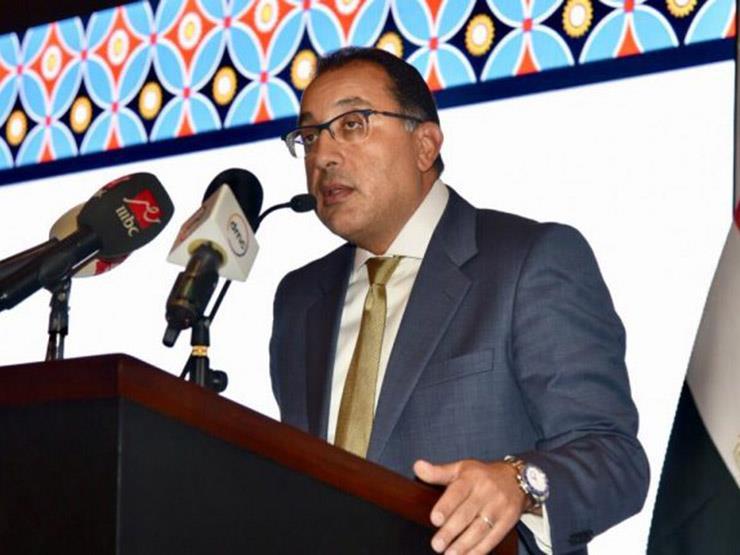 رئيس الوزراء يصدر قراراً بإصدار عملات تذكارية احتفالا بمئوية السادات