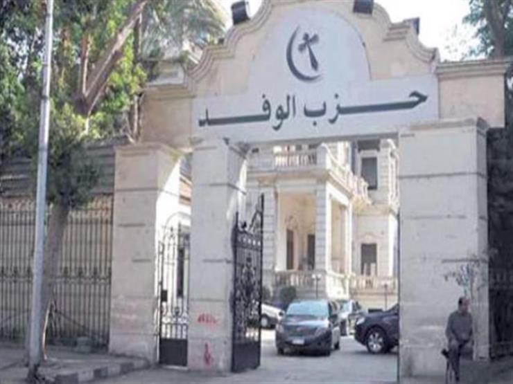 """الوفد"""" يستضيف رئيس المجلس القومي للمرأة غدًا"""