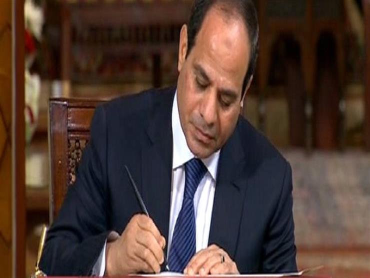 الجريدة الرسمية تنشر قرار رئيس الجمهورية بشأن تنظيم سفر كبار العاملين بالدولة