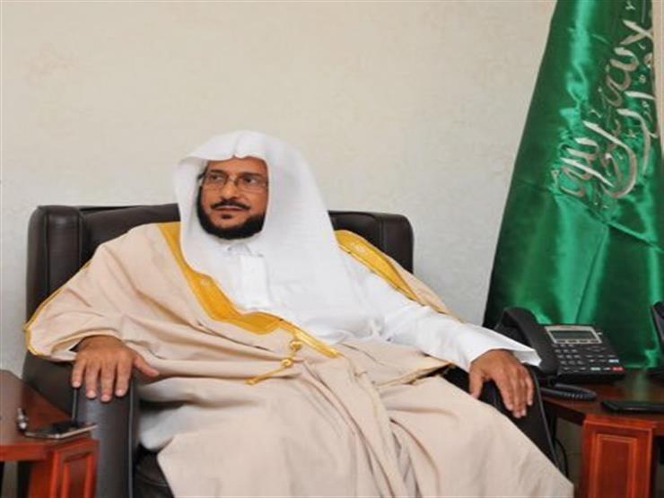 السبت.. وزير الدعوة السعودي يرأس وفد المملكة بمؤتمر الشئون الإسلامية