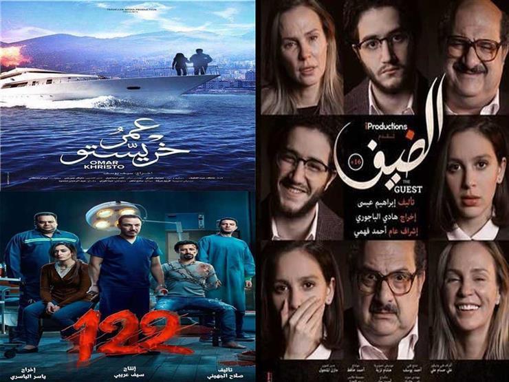 """""""122"""" يحقق 12 مليونًا و""""الضيف"""" في المركز الثاني.. الإيرادات الكلية للأفلام المصرية"""
