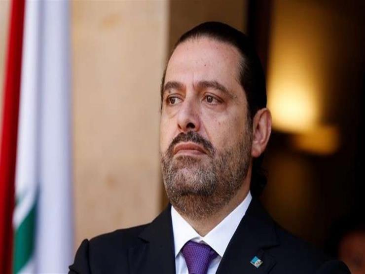 سعد الحريري يخضع لقسطرة قلبية في باريس