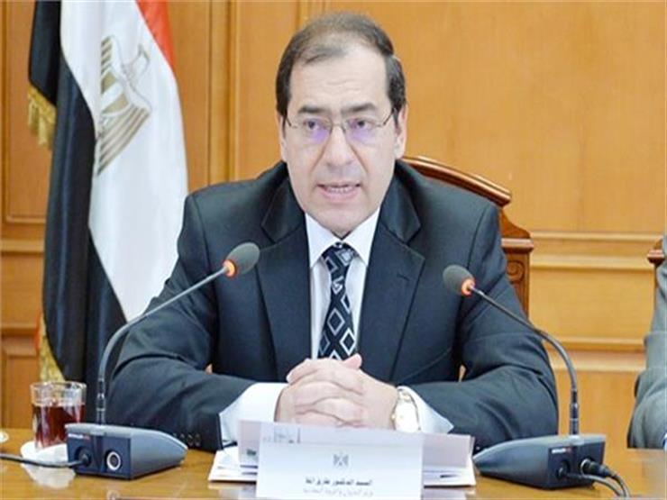 البترول تناقش استراتيجية تحويل مصر لمركز إقليمي للطاقة