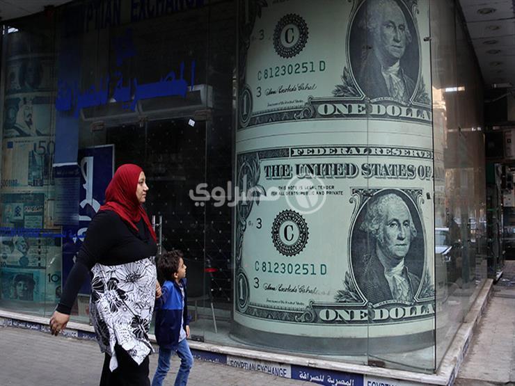 """انخفض بـ """"التجاري الدولي"""".. أسعار الدولار أمام الجنيه في 10 بنوك"""