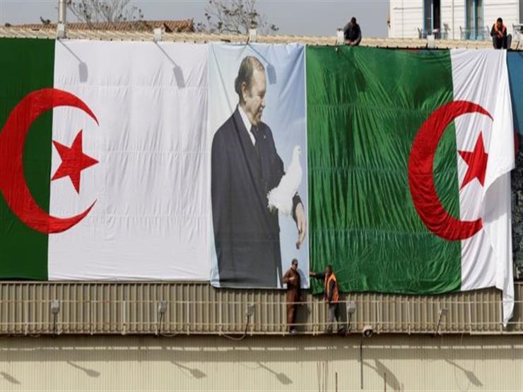 لواء متقاعد يعلن ترشحه للانتخابات الرئاسية الجزائرية
