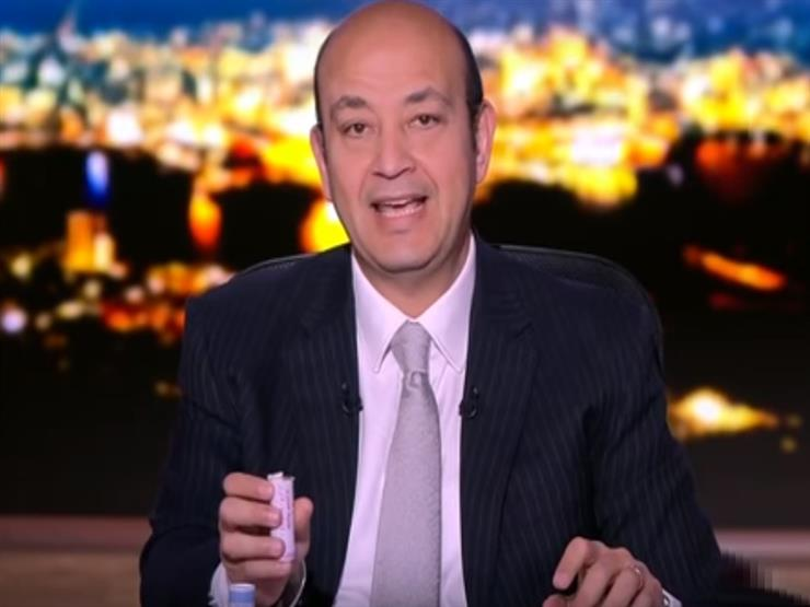 لأول مرة.. عمرو أديب يعرض نسخًا جديدة للعملات المعدنية -فيديو