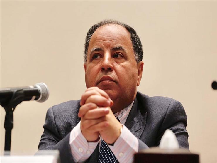 وزير المالية من دافوس: 5.5% معدل النمو خلال الربع الثاني من العام المالي