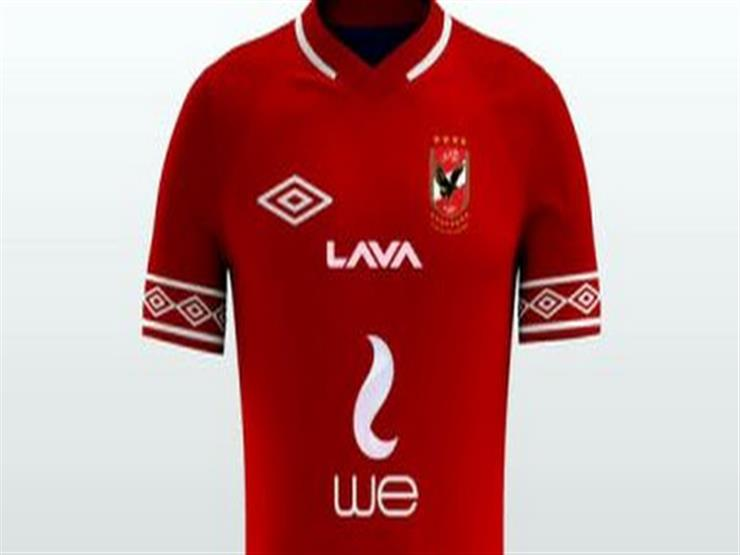 أمبرو لمصراوي: الأسود لون احتياطي لقميص الأهلي الجديد
