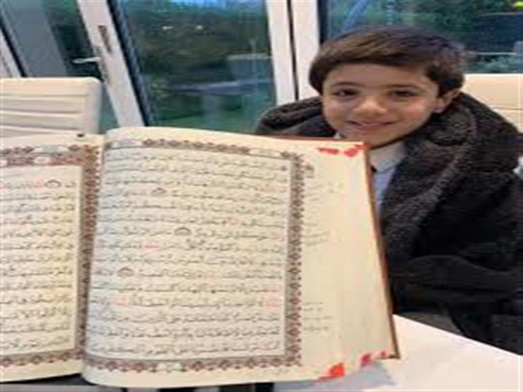"""""""اسرتنا تعيش مع القرآن"""".. قصة طفل بإنجلترا حفظ القرآن الكريم كاملاً في عامين"""