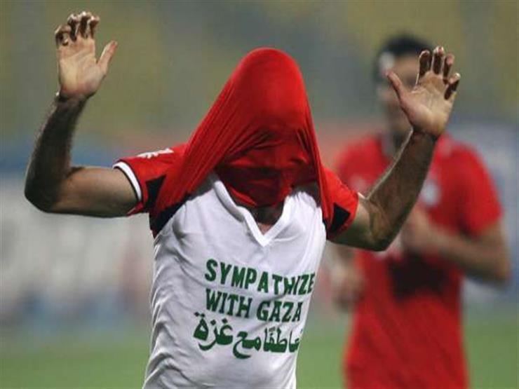 قبل 11 عام.. حين منح الحكم انذارا للساحر أبو تريكة بطعم انتصار