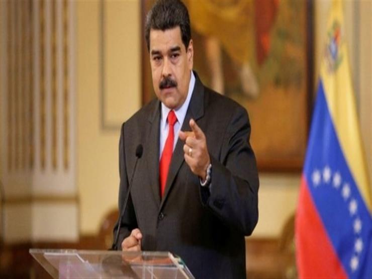مادورو: فنزويلا خرجت منتصرة من اجتماع مجلس الأمن