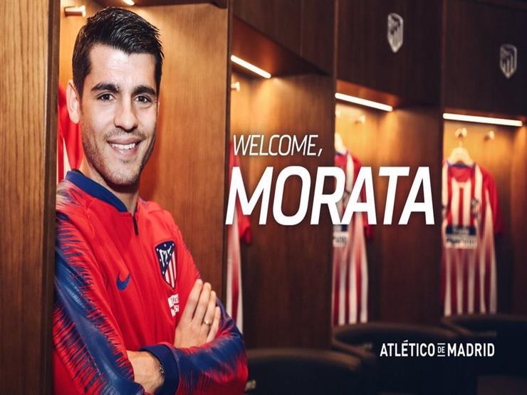 أتلتيكو مدريد يضم موراتا نهائيا من صفوف تشيلسي