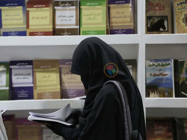 """""""نشأة علم الكلام"""".. يتصدر قائمة اختيارات رواد جناح الأزهر بمعرض الكتاب"""