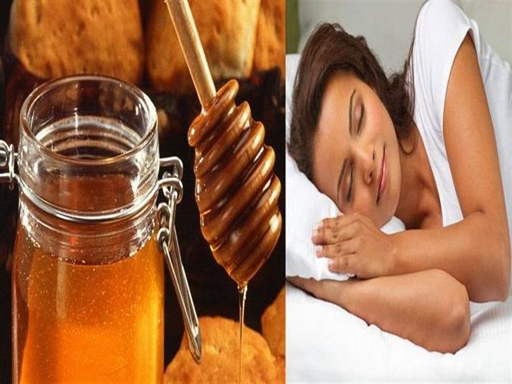 ماذا يحدث لجسمك عند تناول العسل قبل النوم يوميا؟