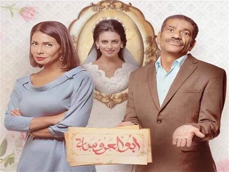 """جمعية تطالب """"أبو العروسة"""" بالاعتذار.. تعرف على السبب"""