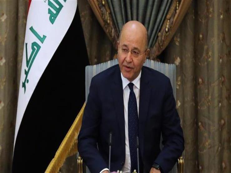الرئيس العراقي: نحن أكثر دولة عاشت مآسي الحروب