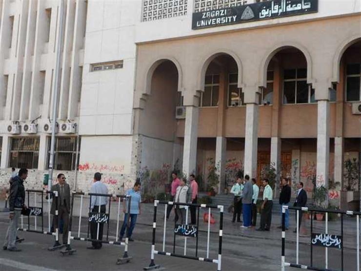 بث مباريات أمم إفريقيا داخل حرم جامعة الزقازيق.. بالمجان