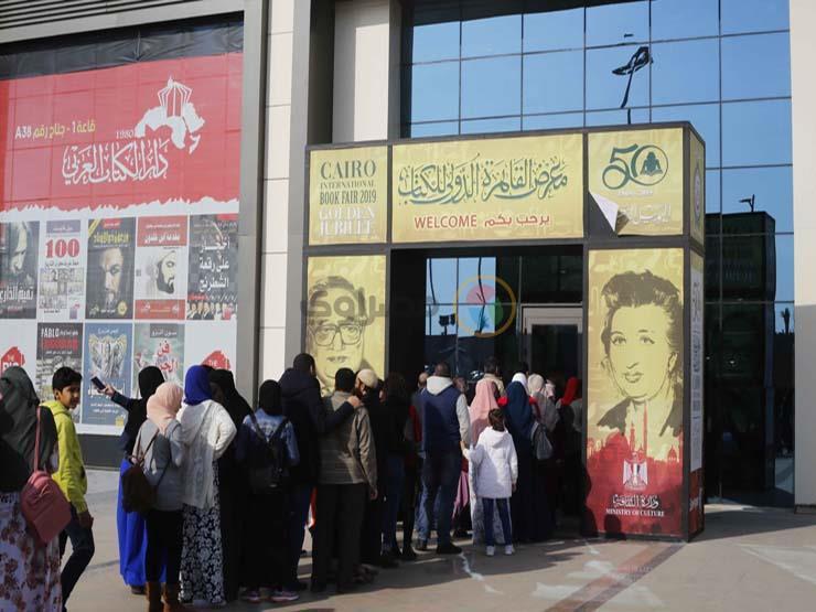 """السبت.. عرض """"الكيلو 64"""" في معرض القاهرة الدولي للكتاب"""