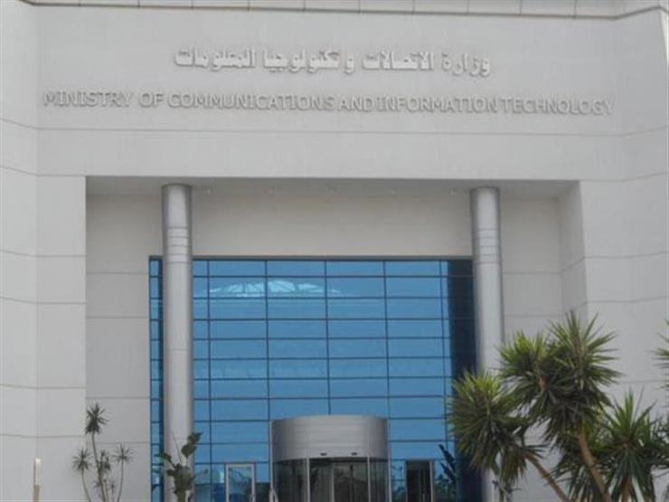 للطلاب.. شروط وطريقة التقديم لبرنامج وزارة الاتصالات لريادة الأعمال