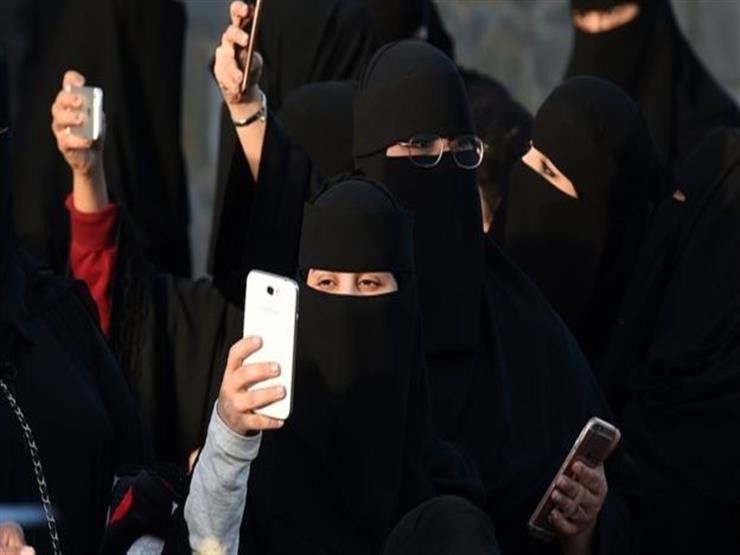 إخطار النساء في السعودية بالطلاق عن طريق رسالة نصية على الهاتف