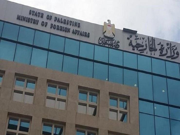 """الخارجية الفلسطينية تطالب بالتصدي بحزم لمحاولات تقسيم واقتحام """"الأقصى"""""""