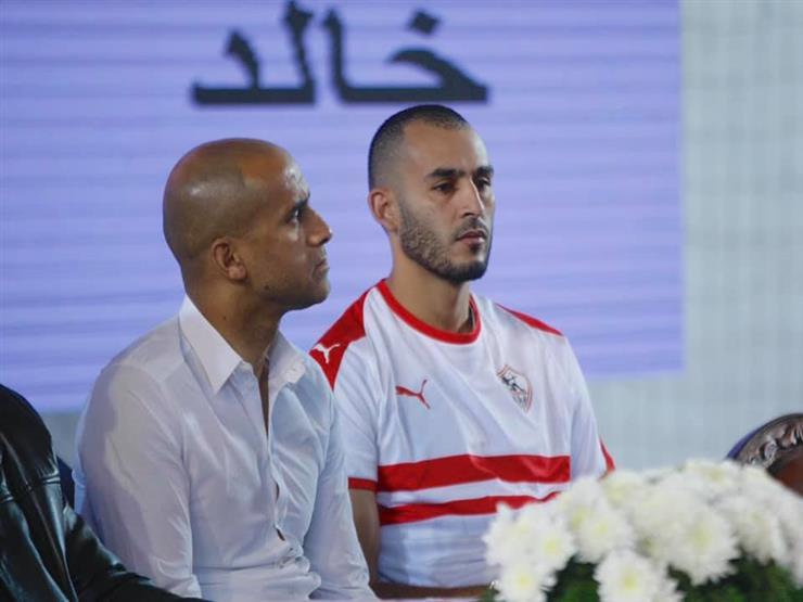 بوطيب يحرز أول أهدافه بقميص الزمالك في مرمى حسين داي