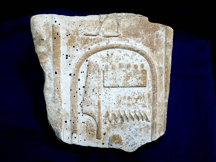 استرداد قطعة أثرية من لندن عليها خرطوش الملك أمنحتب الأول