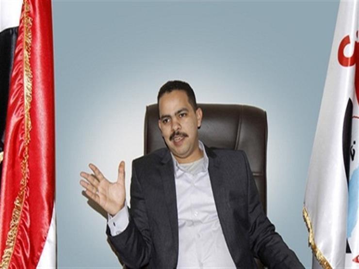 """""""رياضة النواب"""": استضافة أمم إفريقيا 2019 رسالة فخر للمصريين"""