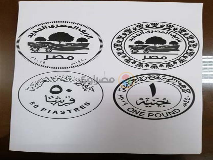 """""""العاصمة وظهر"""".. ننشر صور العملات المعدنية لتوثيق 8 مشروعات قومية"""