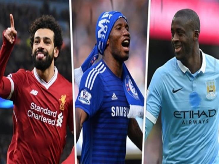 تقرير.. اكتساح البريميرليج لجائزة أفضل لاعب أفريقي يتواصل بعد تتويج صلاح