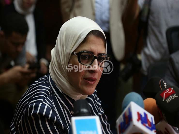 وزيرة الصحة تزور مصابي حادث تفجير الدرب الأحمر