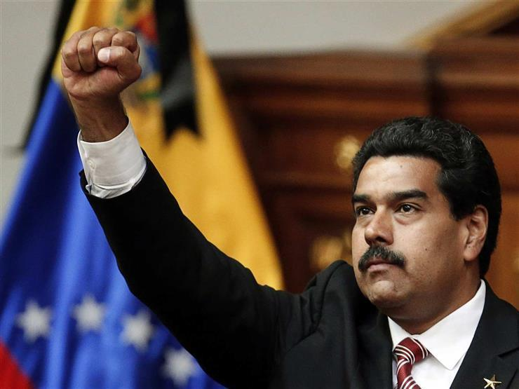 """رئيس فنزويلا يحذر من محاولات إسقاط حكومته """"بأوامر من واشنطن"""""""