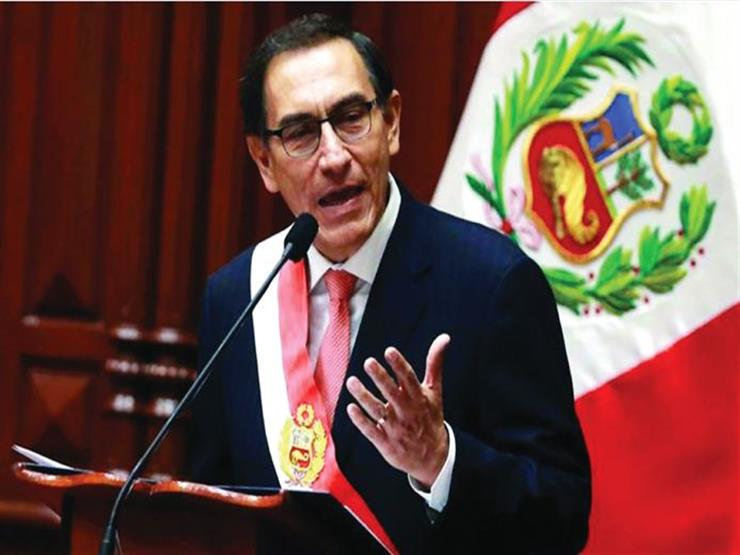 رئيس بيرو يحل البرلمان ويدعو إلى انتخابات مبكرة